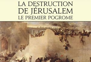 Georges Grandjean – La destruction de Jérusalem